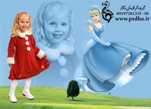 فون کودک با بک گراند شخصیت کارتونی سیندرلا
