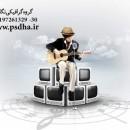 دانلود پی اس دی موسیقی