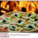 عکس با کیفیت بالا پیتزا