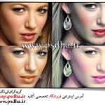 اکشن تنظیمات رنگی چهره عکس