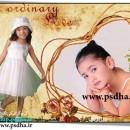 بک گراند عکس کودک 1070