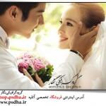 عکس عروس و داماد