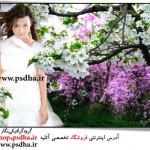بک گراند عکس عروس در باغ