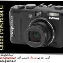 فیلم آموزش کار با دوربین Canon PowerShot G