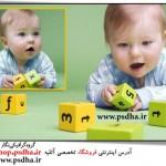 عکس کودک ناز و زیبا با کیفیت