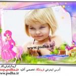 دانلود فریم عکس دخترانه کارتونی