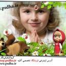 دانلود فریم عکس کودک کارتونی