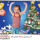 فایل لایه باز کریسمس