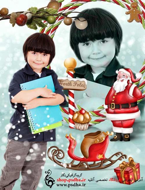 فون عکس کریسمس