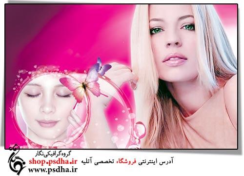 پوستر با کیفیت آرایش و زیبایی