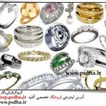 فایل لایه باز طلا و جواهرات