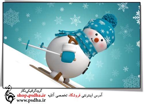 والپیپر کریسمس
