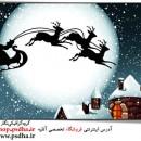 بک گراند با کیفیت کریسمس