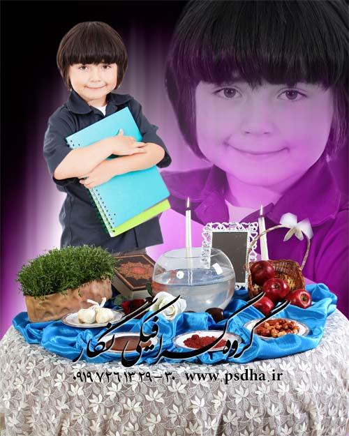 http://www.psdha.ir/wp-content/uploads/2014/01/1177-77-sin-2.jpg