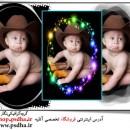 برنامه اعمال افکت PhotoDream