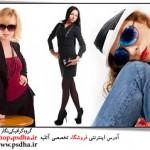 ژست عکس اسپرت برای خانم های جوان