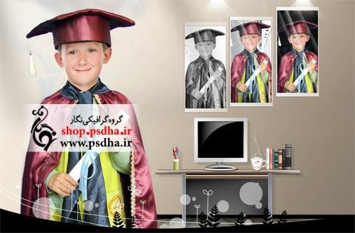 فون جشن فارغ التحصیلی مدارس ابتدایی