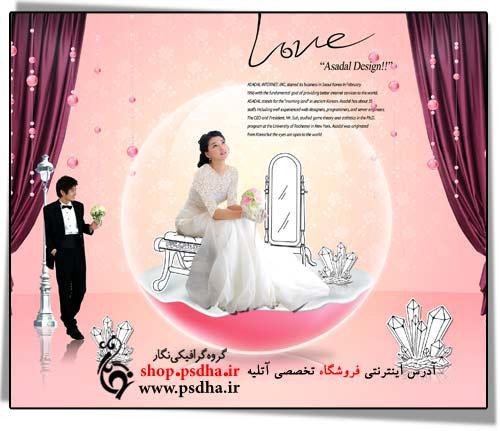 دکور آتلیه عروس وداماد