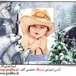 فریم برفی عکس کودک