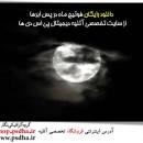 فوتیج حرکت ماه بین ابرها
