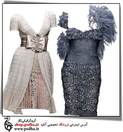 لباس مجلسی برای مونتاژ