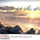 دانلود فوتیج امواج دریا بر صخره هنگام غروب خورشید