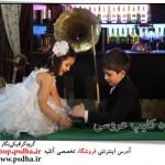 دانلود فیلم عروسی