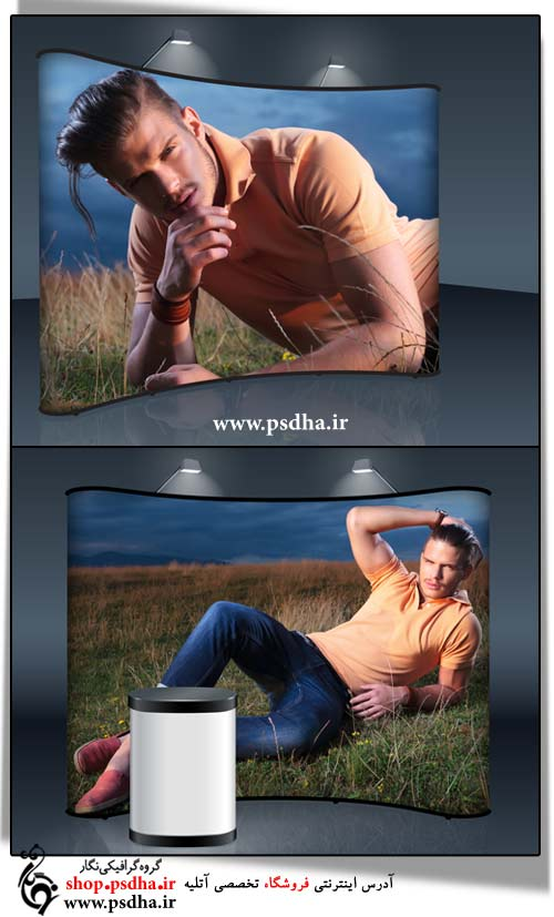 موکاپ قرارگیری عکس در بنر تبلیغاتی