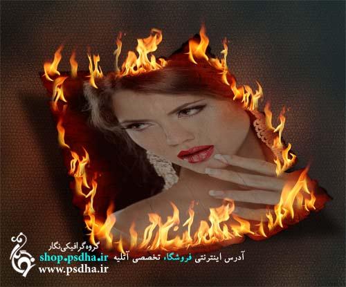 دانلود موکاپ عکس در آتش
