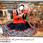 فون مونتاژ لباس سنتی و محلی 1253