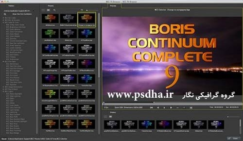 BorisContinuum
