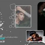 دانلود آلبوم ایتالیایی عروس با قطرات آب
