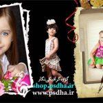 دانلود آلبوم ایتالیایی زیبا مخصوص آتلیه کودک