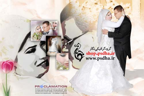 دانلود رایگان تمپلیت عکس عروس و داماد در ابعاد 20 در 30 و دی پی آی 300 - در قالب یک فایل psd برای طراحی عکس عروس و داماد آتلیه ای