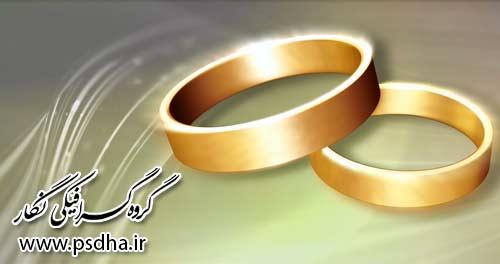 فوتیج حلقه ازدواج