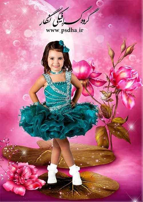 فون دیجیتال عکس آتلیه کودک