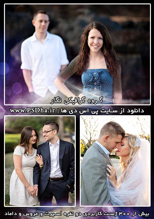 ژست عکاسی عروس و داماد و اسپرت دو نفره