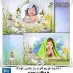 دانلود فریم لایه باز و قاب عکس کودک PSD