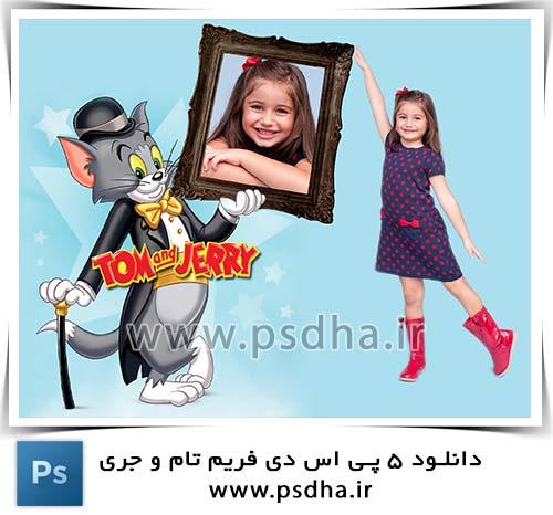 فریم دیجیتال عکس با طرح تام و جری