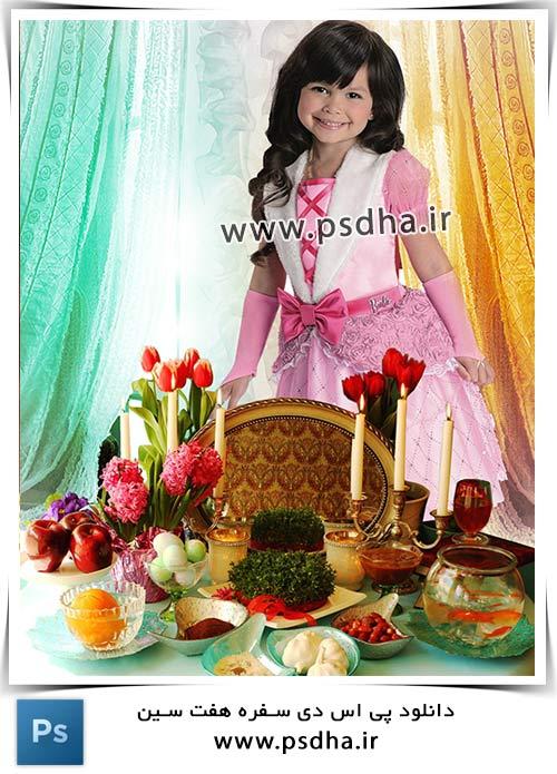 http://www.psdha.ir/wp-content/uploads/2015/03/1623-4.jpg