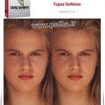 حذف نویز و افزایش کیفیت تصاویر با Topaz DeNoise