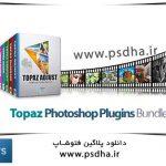دانلود پلاگین فتوشاپ | Topaz Labs