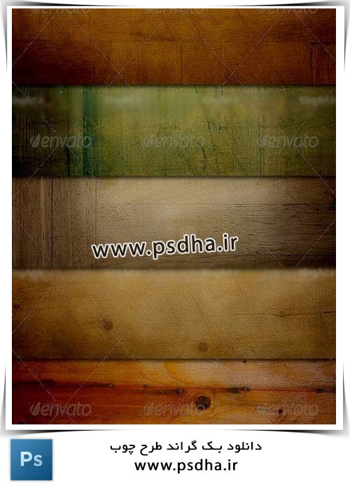 بک گراند طرح چوبی