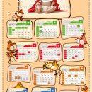دانلود تقویم لایه باز95 با طرح میمون کد 1781