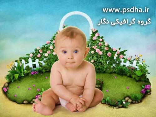 بک عکس اتلیه کودک
