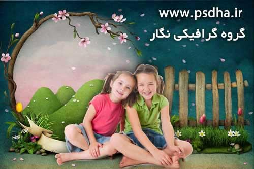 بک گراند عکس برای مهدکودک
