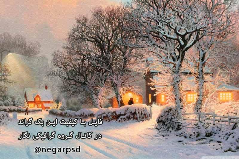 بک گراند زمستان