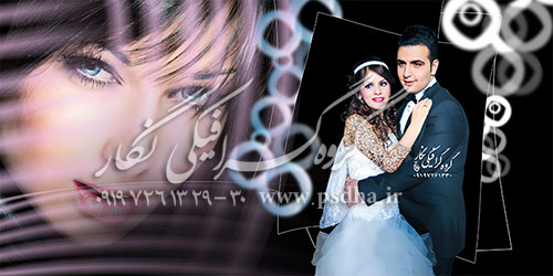 آلبوم ایتالیایی عروس وداماد
