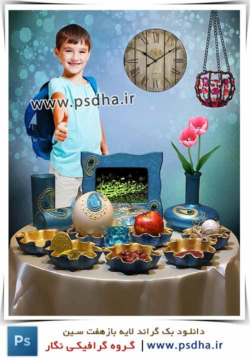 http://www.psdha.ir/wp-content/uploads/2016/03/1913-psdha.jpg