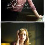 آموزش فارسی نورپردازی در فتوشاپ کد1930